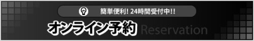 reserve_ban_l04